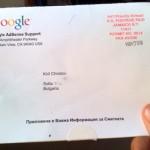 Писмо от Google