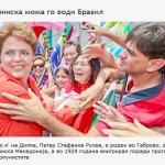 OMG! Македонска журналистика, достойна за Пулицър!
