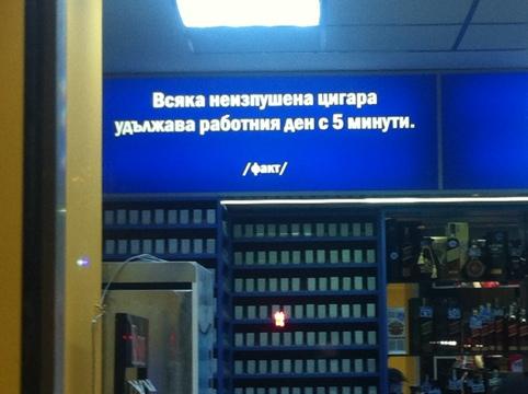 20111205-205741.jpg