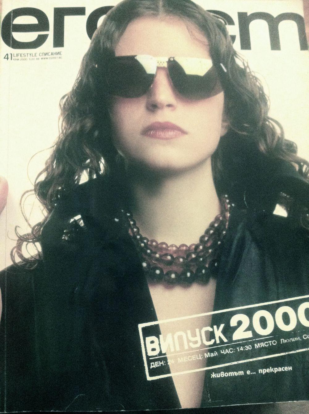 Egoist 2000